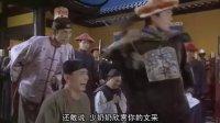 《九品芝麻官之白面包青天》周星驰,吴孟达(国语)