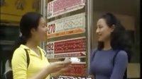 学说广东话 教程 (第七集)