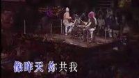 beyond 2003演唱会C