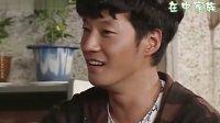 081012 SBS 家族诞生17期 允浩,俊秀,李孝利,大成中字版