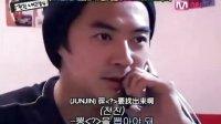 JUNJIN的女高中生4[081001]M.net《女高中生4》E8_JunJin 完整版_Shi