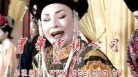 怀玉公主 台湾电视片尾主题曲