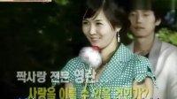 韩国综艺 情书第二季-第5期下Jun Jin、夏石镇、李相宇、金彬宇、李秀景HAHA、Tim