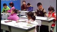 小学一年级语文汉语拼音优质课《an en yuan》17_zhaoyan