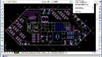 Auto  CAD  2004视频教程03