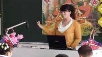 小学二年级品德与生活优质课展示《我来试试看》_马明辉