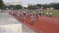 田径短跑 人教版_初二体育优质课