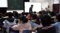 九年级科学电子白板优质课《压强专题复习》浙教版_许老师