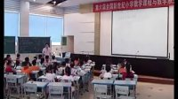 《捐书活动_三位数的连加》实录与评说_张锐明_优质课