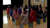 小学三年级音乐优质课展示《牧羊女》05_青年教师基本功大赛视频