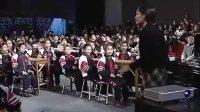 小学五年级音乐优质课视频《大河之舞》_李昕蔚(第五届中小学音乐课评比_课例精选编)
