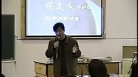 视频: 小学六年级语文优质课展示下册《烟台的海》_苏教版 QQ8032446