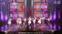 音乐中心 少女时代-重逢的世界  舞蹈秀  Gee