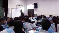 八年级科学优质课下册《保护土壤》浙教版_周老师