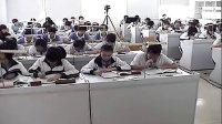 研究杠杆平衡条件 浙教版_九年级初三科学优质课