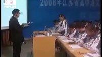 视频: 《老王》(太仓 下) ——新课程高中语文优质课教学观摩联系QQ: 2295933844