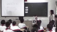 小学五年级数学微课教学片段示范《通分》(探究类)