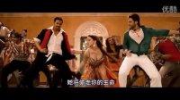 印度电影: 孟买枪火  Shootout at Wadala 歌曲  Laila  2013