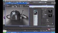 CGWANG后期包装课堂--3DMAX不锈钢渲染