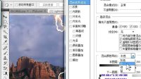 [PS]photoshop58零基础教程 图层混合选项.挖空.颜色混合带