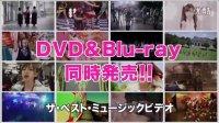 CM AKB48 DVD&Blu-ray ザ·ベスト·ミュージックビデオ