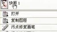 2011年3月14日晚上7点30分斜阳老师ps基础第23课【走出相框】