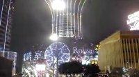 视频: 新葡京娱乐场