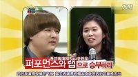 [韩国综艺][唯爱SJ13]110506.tvN.5000万的大提问.SJ(1)(中字)