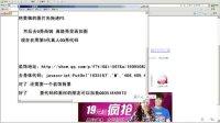 11月第四代中屏真人QQ秀教程