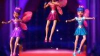芭比之公主学校Barbie Princess Charm School (下)-中文配音