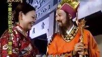 戏说台湾二公一婆土地神精华版﹏20111021播映﹏台语闽南语电视连续剧﹏