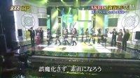 AKB48 Super Hit Medley5曲联唱 中居正広の金マス新春SP