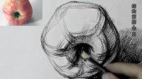 国本画室-结构素描单体苹果1 程河老师作品
