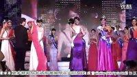 2010年全球旅游小姐荧光比基尼内衣秀.