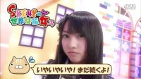 SKE48 ツンデレゆりあ 傲娇尤利娅 111024 世界征服の女子