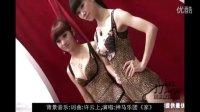 天津商场内衣秀来自广东潮州的美女超养眼
