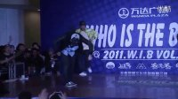 李哲 冯正 高博 Judge And DJ Show WIB Vol.4 长春赛区