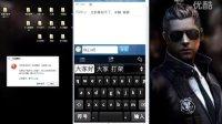 诺基亚N9国行QQ完美搞定-----米狗族全球首发