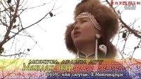 经典蒙古民歌 达古拉