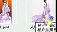 2012年3月5日晚上8点紫雲老师PS音画【花若怜】
