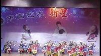 2011年下半年比赛重庆主赛场群舞类类《扎西德勒》