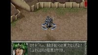 TAS-SFC《魔装机神》最速挑战录像【3】