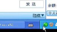黄河教你学Camtasia5.10汉化精简版安装和关联UC