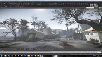 【EBA教育】CryEngine3(maya流程方向) 教程4 场景环境设置