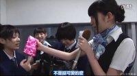 [萌女兒字幕組]NMB48 げいにん!!2 初回版 D4 特典映像 - 突撃リポート~楽屋編~