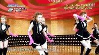 120708 日本での軌跡をFLASH BACK 少女时代 PAPARAZZI 週間2位