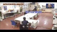 日本不准笑系列之-绝对不能笑的空港24小时(含中文字幕)