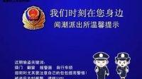 上海动漫制作_上海电视公益广告_上海动画公司_上海flash动画制作_上海制作
