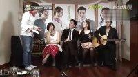 120205 MBC SECTION TV《众神的晚餐》主演采访(成宥利,朱相昱,李尚禹)高清中字版