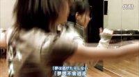 [聯合製作]AKB がいっぱい ~ザ ベスト ミュージックビデオ~Disc3